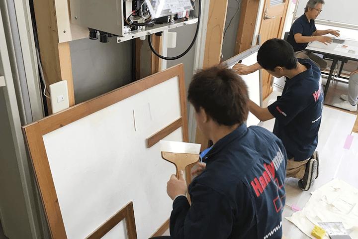 内装コース~クロス・クッションフロア編