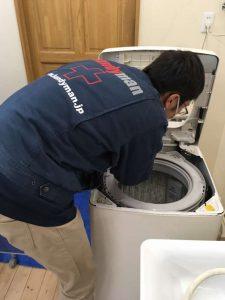 洗濯機クリーニング1